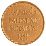 Old Israeli Mil coin from the British Mandate Era. Israeli Mil coin from the British Mandate Era isolated on white background Royalty Free Stock Photography