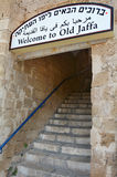 Old Jaffa City Port In Tel Aviv Jaffa - Israel Stock Photography