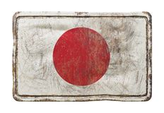 Old Japan flag. 3d rendering of a Japan flag over a rusty metallic plate. Isolated on white background Royalty Free Stock Image