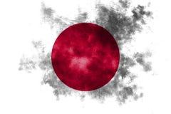 Old Japan grunge background flag.  Stock Photo