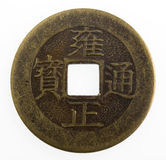 Old Japanese coin. With a square hole isolated on white Royalty Free Stock Image
