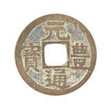 Old Japanese coin Royalty Free Stock Photos