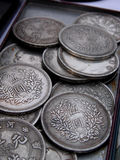 Old Japanese coins. Some old Japanese coins:not in use nowadays Royalty Free Stock Photos