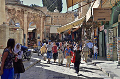 Old Jerusalem Stock Images