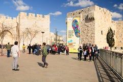 Old Jerusalem. Stock Photography