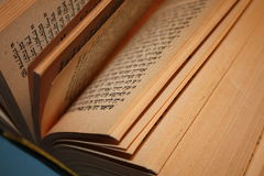 Old jewish book Royalty Free Stock Photo