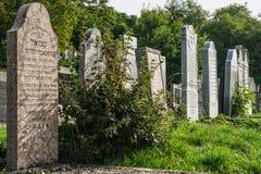 Old Jewish cemetery, Bratislava Stock Images