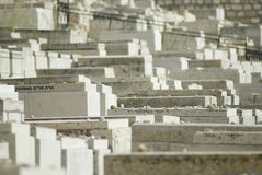 Old jewish cemetery, Mount of olives, Jerusalem Royalty Free Stock Photography