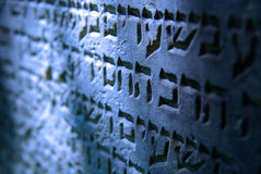 Old jewish cemetery in Ozarow. Poland Royalty Free Stock Images