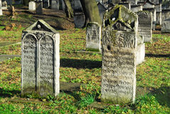 Old Jewish Cemetery, Remuh Synagogue, Krakow Stock Photo