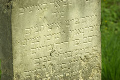 Old jewish tombstone Royalty Free Stock Image