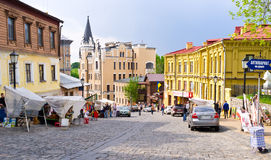 The old Kiev castle Royalty Free Stock Image