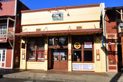 Old Lahaina storefronts, Maui royalty free stock photo