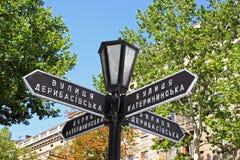 Old lantern with street signs to famous Deribasovskaya street, Odessa, Ukraine Royalty Free Stock Photos