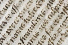 Old latin bible detail royalty free stock image