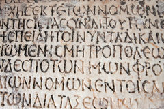Old Latin Writing On Stone Stock Images