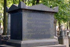 Old Lazarevskoye cemetery. ST-PETERSBURG, RUSSIA - JULY 30, 2013: Tomb of Privy Councillor and Senator Arkady Alekseevich Stolypin, St. Petersburg. Necropolis of Royalty Free Stock Photo
