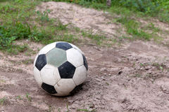 Old leather ball Royalty Free Stock Image