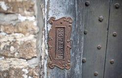 Old letter slot Stock Photo