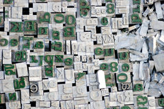 Old letterpress German letters Stock Photography