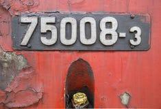Old locomotive sign Stock Photos
