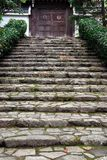 Old long staircase Royalty Free Stock Photography