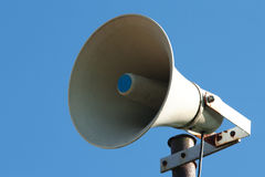 Old loudspeaker Stock Image