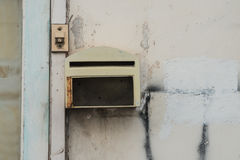 Old mail box Royalty Free Stock Photography