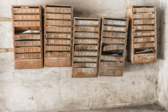 Old mail boxes. Near the apartment house royalty free stock photography