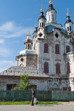 Old man and Zakhariya and Elizabeth Church.Tobolsk Stock Image