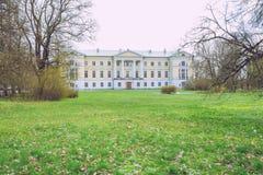 Old manor in Latvia, Mezotne. Royalty Free Stock Image
