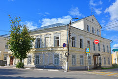Old mansion on Ananyin Square in the centre of Torzhok city, Russia Royalty Free Stock Photography