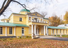The old mansion in the park in autumn Royalty Free Stock Images