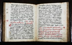 Old manuscript. Close up old slavonic manuscript Stock Photos