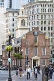 Old Massachusetts State House Stock Image
