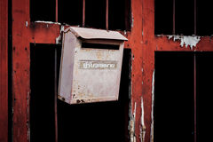 Old matal mail box Royalty Free Stock Image
