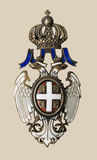 Old Medal. Approximately 1910-1930, isolated, with clipping path royalty free stock photo