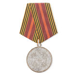 Old medal Stock Photos