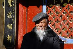 An old men in a village in Yunnan, China stock photo