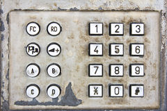 Old metal numeric keyboard Stock Image