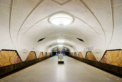 The old metro station Aeroport in Moscow. The Soviet style Stock Photo