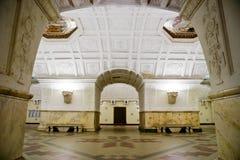 The old metro station Belorusskaya Stock Photos
