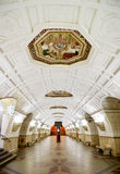 The old metro station Belorusskaya in Moscow. The Soviet style Royalty Free Stock Photos