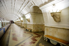 The old metro station Belorusskaya in Moscow. Train at old metro station Belorusskaya in Moscow Royalty Free Stock Photos