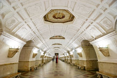 The old metro station Belorusskaya in Moscow. The metro station Belorusskaya in Moscow. The Soviet style Stock Photography