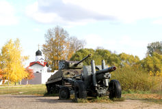 Old military equipment. Open-air museum Stock Photography