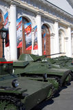 Old military machines shown in Moscow city center, by Manege Royalty Free Stock Image