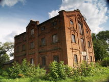 Old mill. Old watermill near my city Royalty Free Stock Image