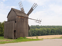 The Old Mill . Old Mill in the Ukrainian village near the Kiev royalty free stock images