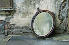 Old Mirror Royalty Free Stock Photo